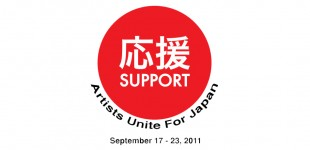 SUPPORT: Artists Unite for Japan